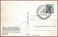 18. Postkarte bis 1948